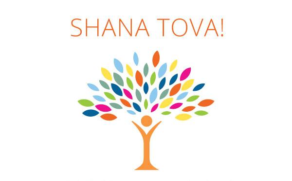 Shana Tova 2020