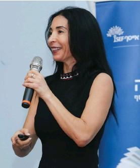Osnat Akirav for Knesset
